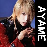 Ayame_icon.jpg