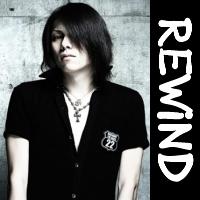 Rewind_icon.jpg